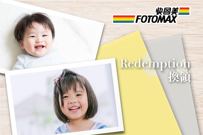 http://groupbuy.fotomax.com/
